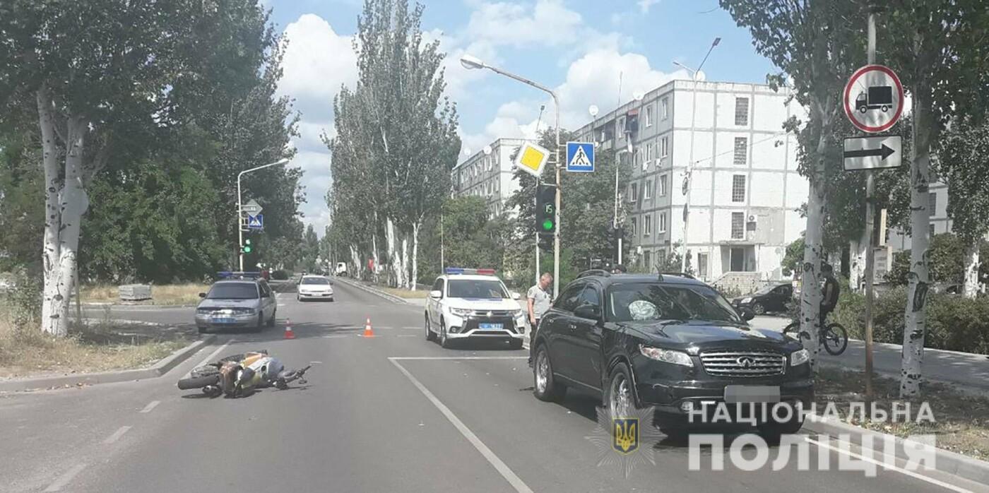 В Энергодаре водитель «Инфинити» поехал на красный и устроил смертельное ДТП, – ФОТО  , фото-1