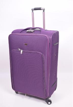 Где купить сумку на все случаи жизни по самой выгодной цене?, фото-7