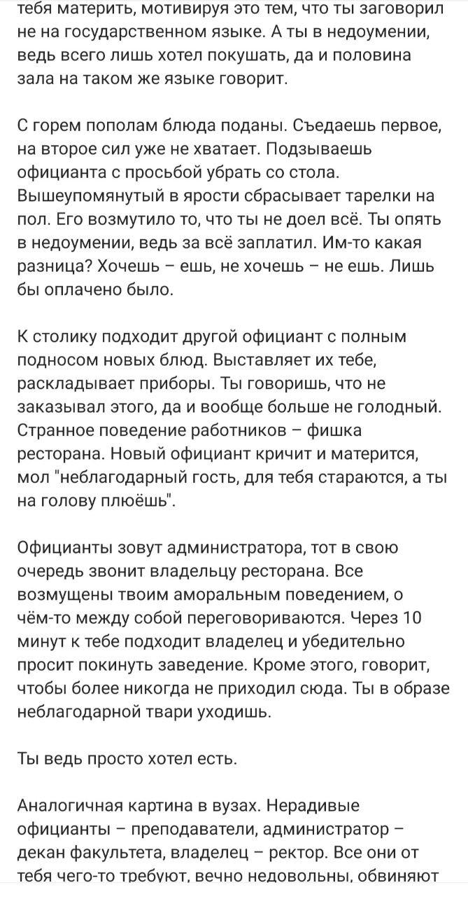 """""""Это абсурд. Мы не требуем пар на русском языке"""": почему студенты принесли в ЗНУ гроб и что об этом думает администрация, фото-6"""