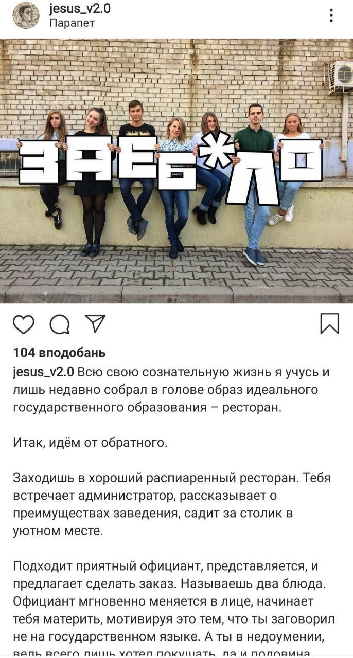 """""""Это абсурд. Мы не требуем пар на русском языке"""": почему студенты принесли в ЗНУ гроб и что об этом думает администрация, фото-5"""