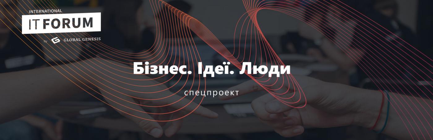 Топ-5 проектов украинских IT-специалистов, которые получили широкую известность на краудфандинговых платформах, фото-2