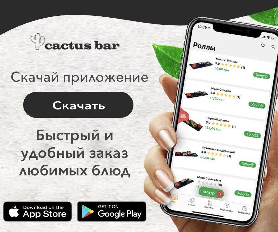 Доставка еды в Запорожье: обзор и сравнение, фото-67