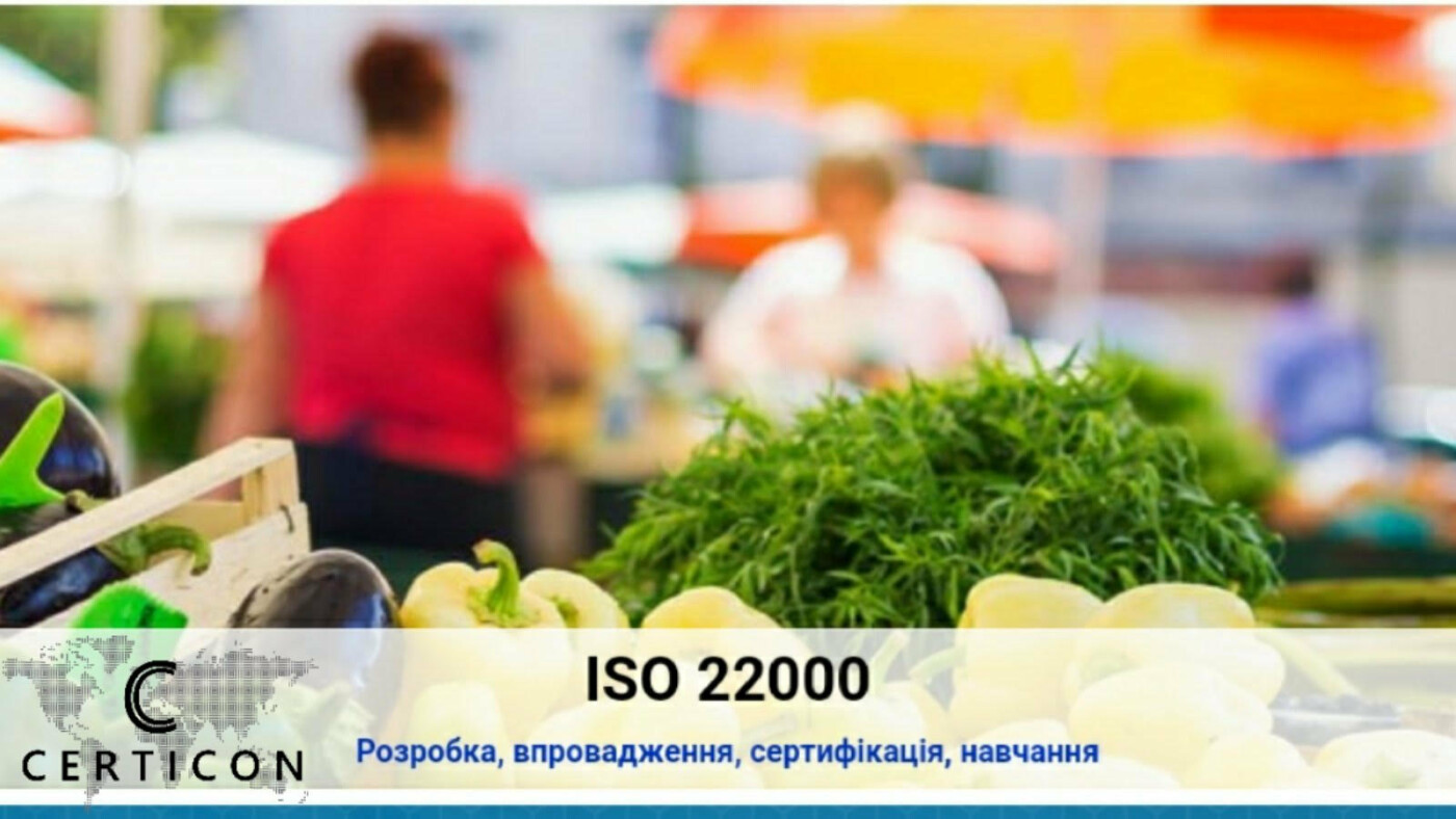Бизнес в Запорожье – все, что вам необходимо для успешного развития своего дела, фото-13
