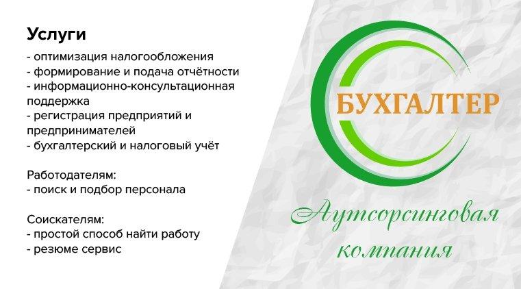 Бизнес в Запорожье – все, что вам необходимо для успешного развития своего дела, фото-9
