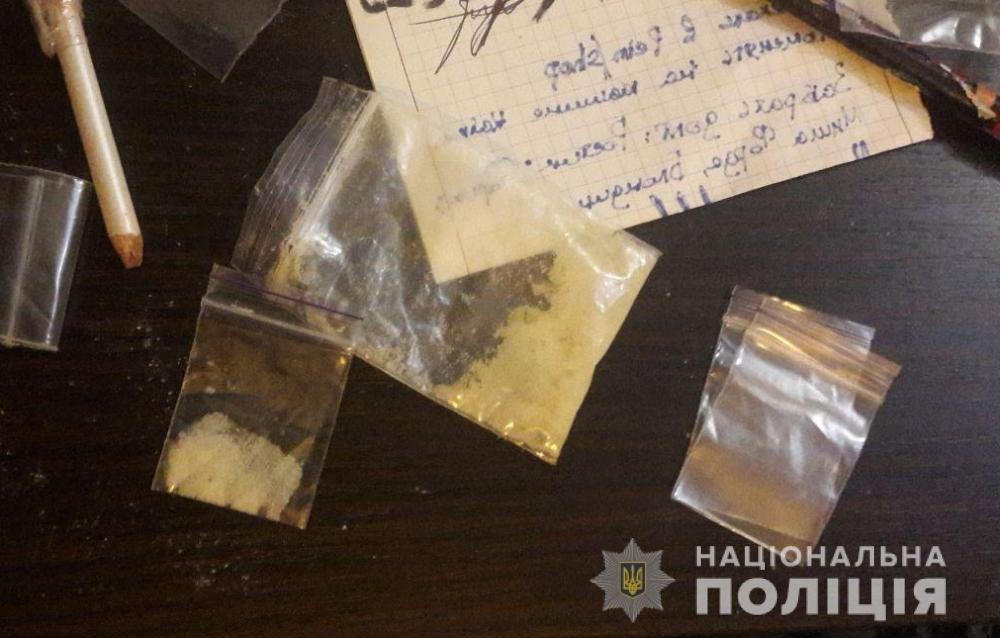 В Запорожье полицейские задержали женщину, которую подозревают в продаже амфетамина: обыски уже провели, - ФОТО, фото-1