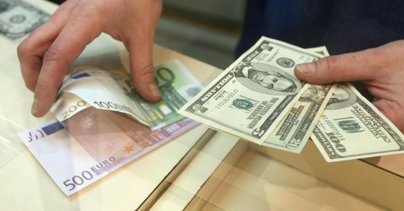 Как выбрать надежный обменный пункт?, фото-1