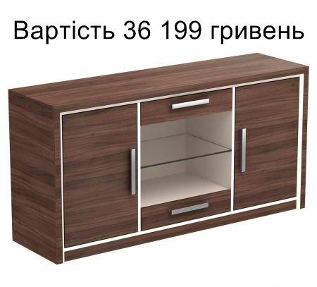 Кабинет директора запорожского аэропорта обставят мебелью за $10000, фото-3