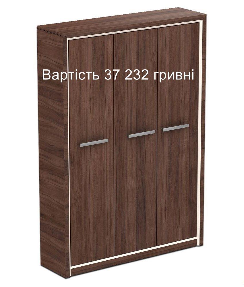 Кабинет директора запорожского аэропорта обставят мебелью за $10000, фото-2