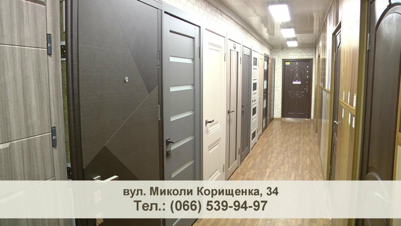 Ремонт и строительство в Запорожье - что предлагают компании, фото-15