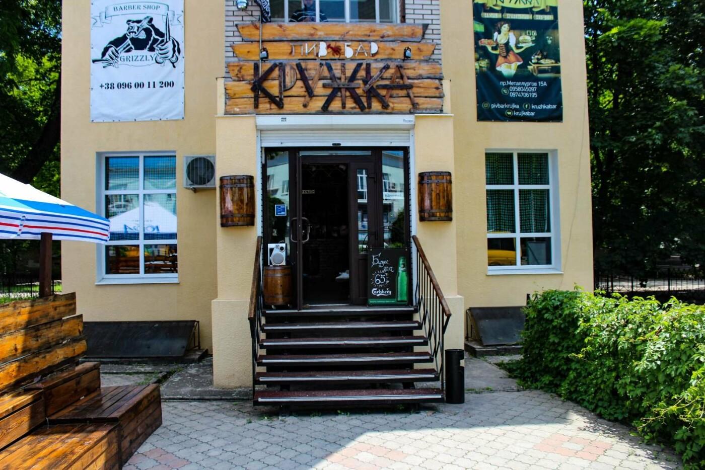 Заведения с летними террасами в Запорожье, фото-29