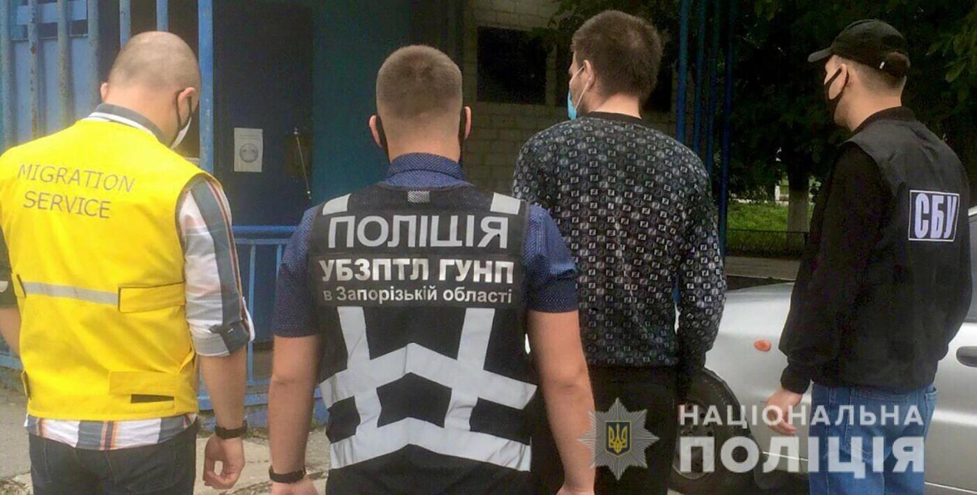 В Запорожской области задержали гражданина РФ, который незаконно находился на территории Украины, фото-1