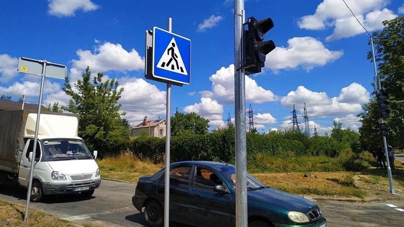 В Шевченковском районе Запорожья появились новые светофоры, - ФОТО, фото-1