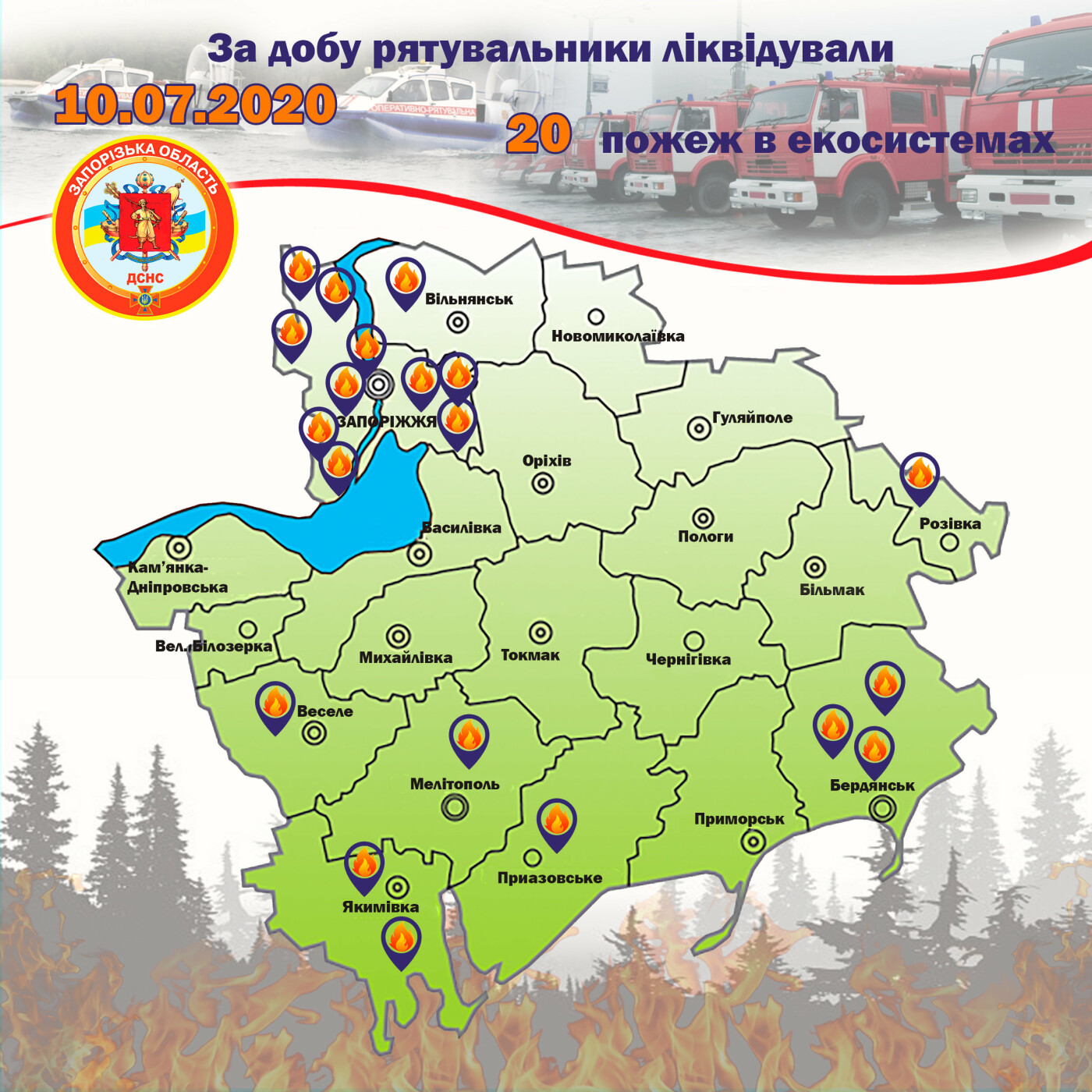 За сутки в Запорожской области пожары уничтожили экосистемы на площади в 9 футбольных полей, фото-1