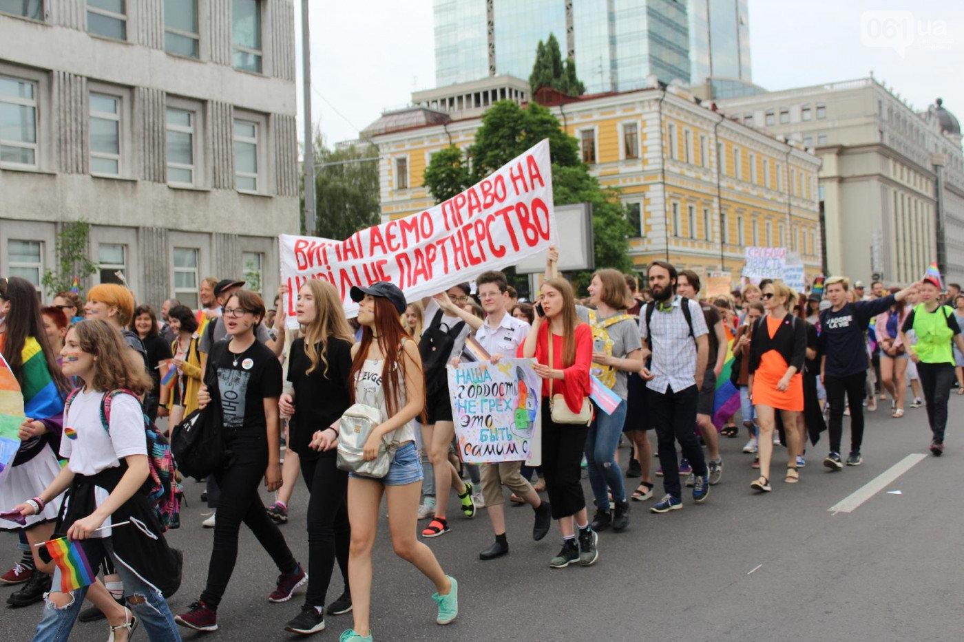 """Лука высказался против ЛГБТ: что ответили в """"ЗапорожьеПрайде"""" и при чем тут Беларусь и счетчики, фото-8"""