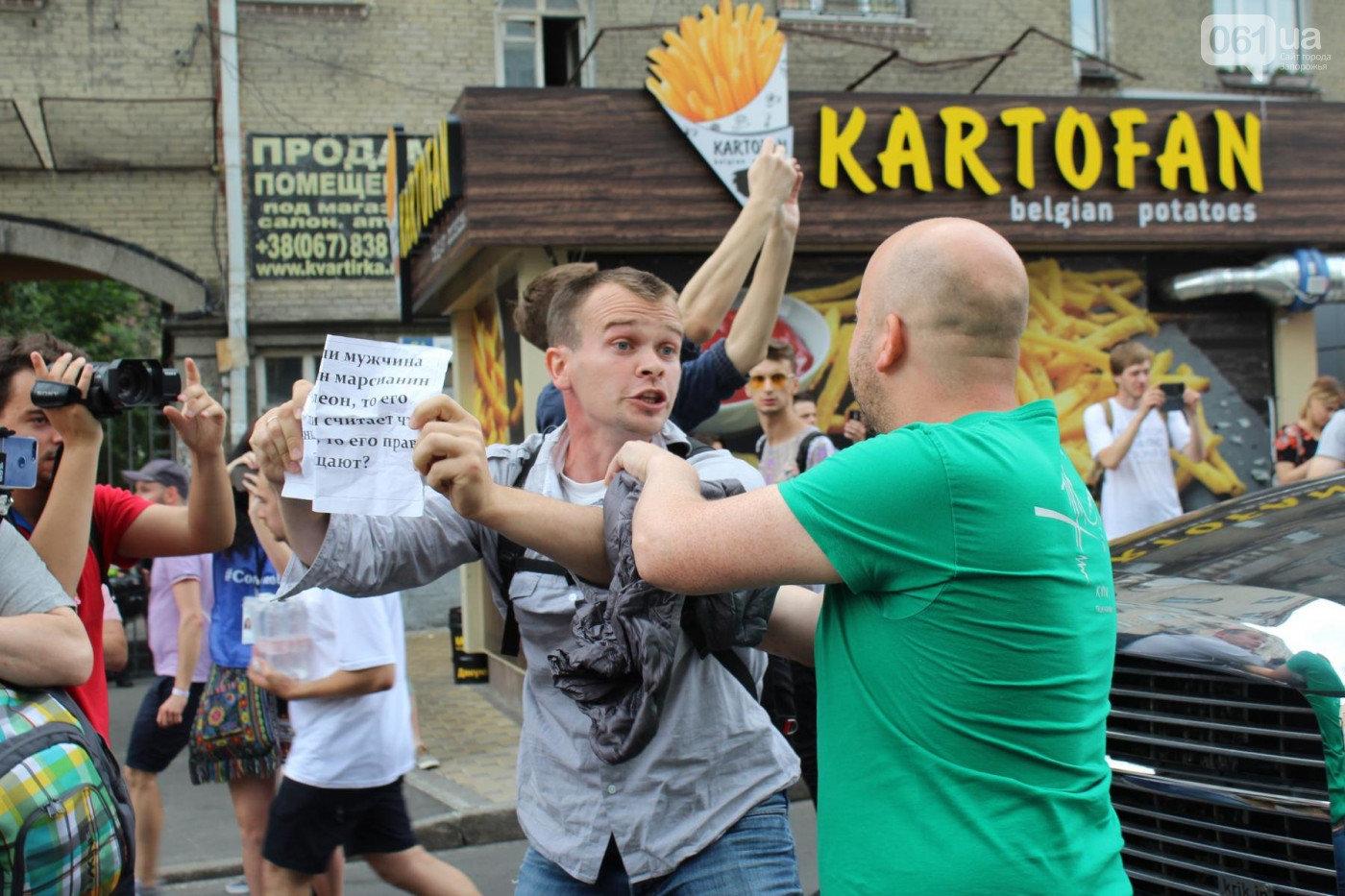 """Лука высказался против ЛГБТ: что ответили в """"ЗапорожьеПрайде"""" и при чем тут Беларусь и счетчики, фото-11"""