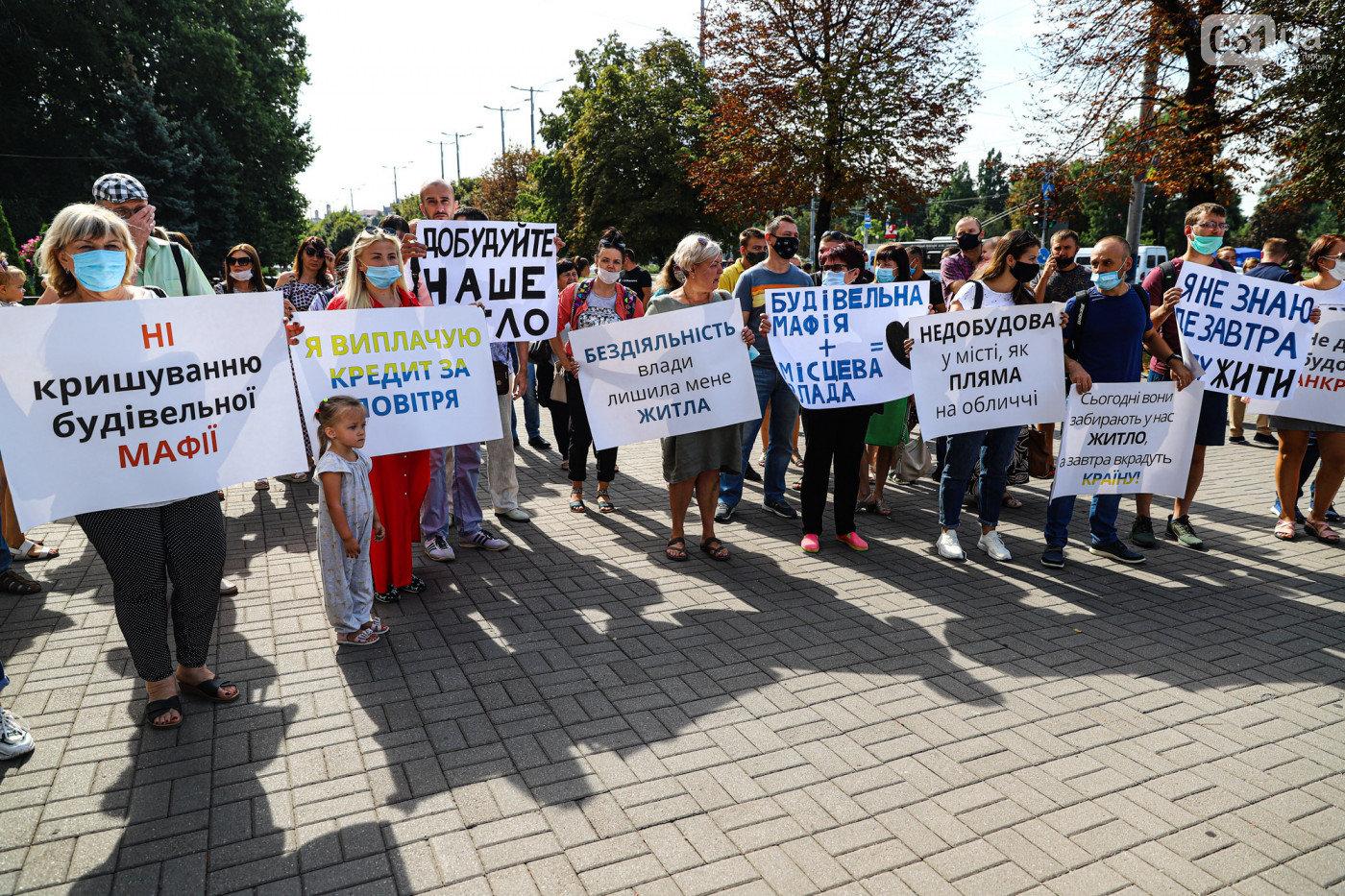 Главные новости 26 августа в Запорожье и области в один клик, фото-2