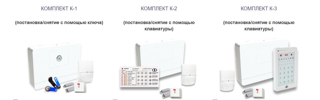 Охрана квартиры Запорожье - критерии выбора, фото-1