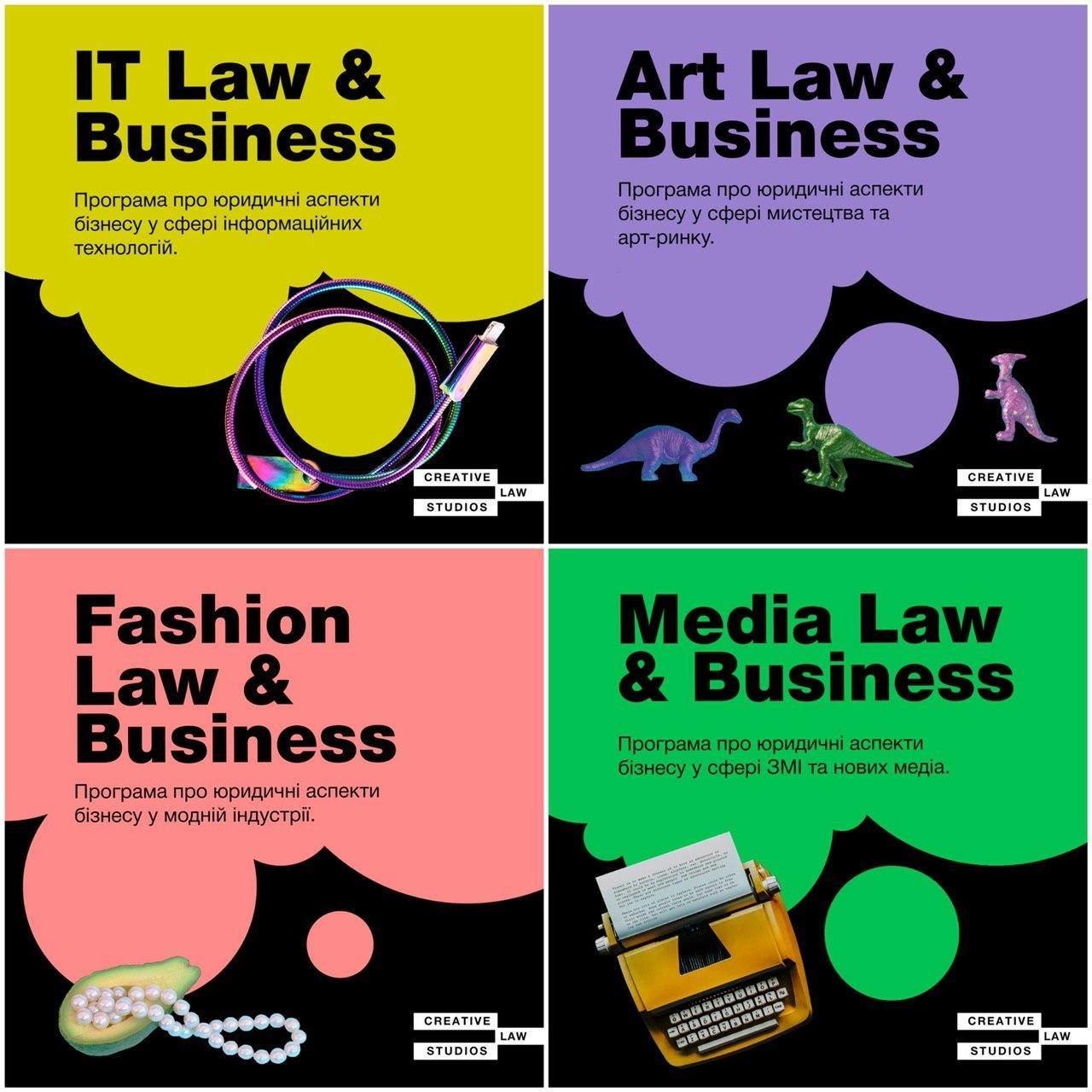 Авторские права и споры: запорожским креативщикам предлагают бесплатно пройти курс о правовой грамотности, фото-1