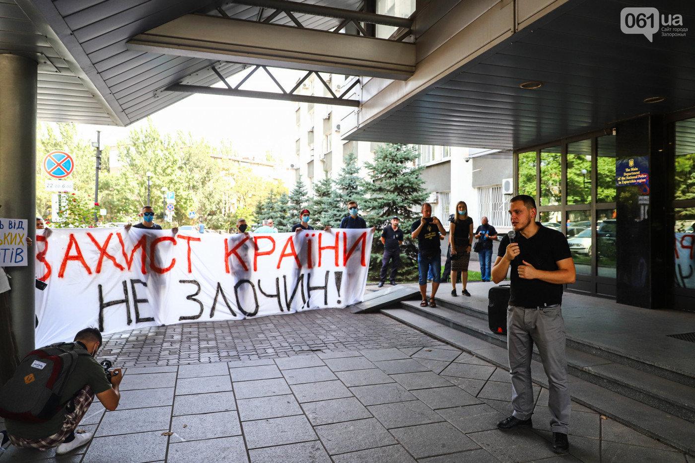 Главные новости 3 сентября в Запорожье и области в один клик, фото-2