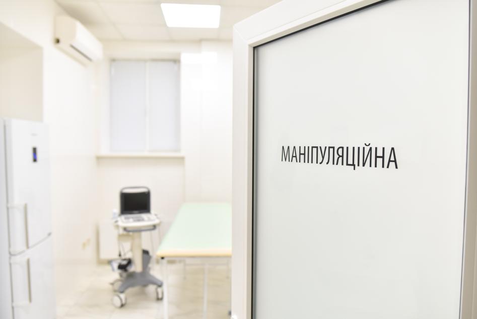 Частные клиники и медицинские центры в Запорожье, фото-75