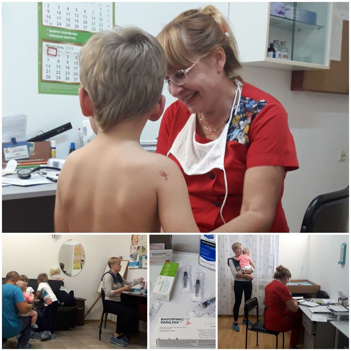 Частные клиники и медицинские центры в Запорожье, фото-12