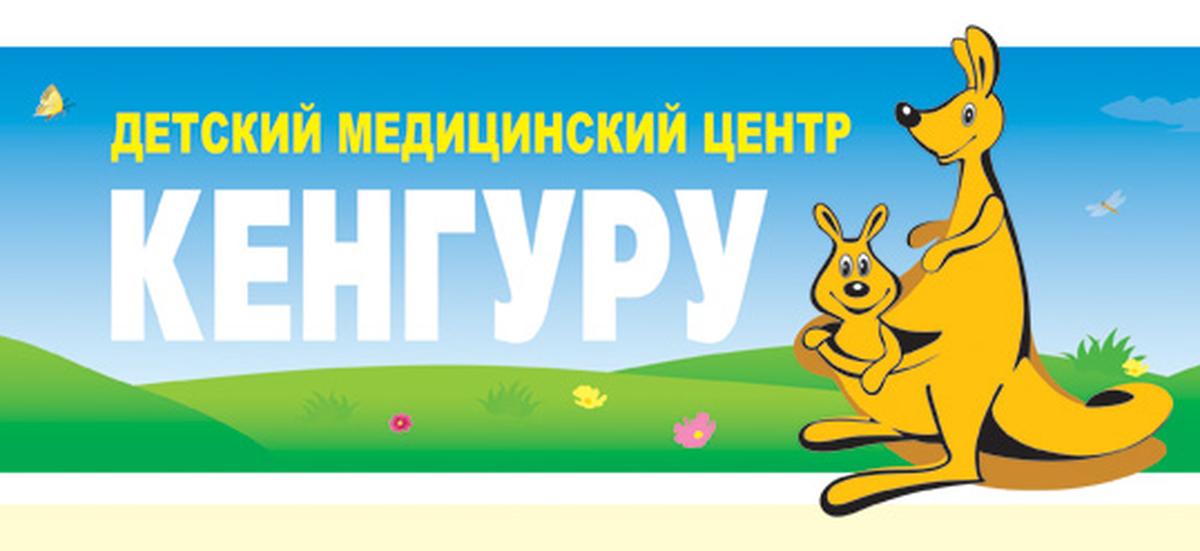Частные клиники и медицинские центры в Запорожье, фото-11