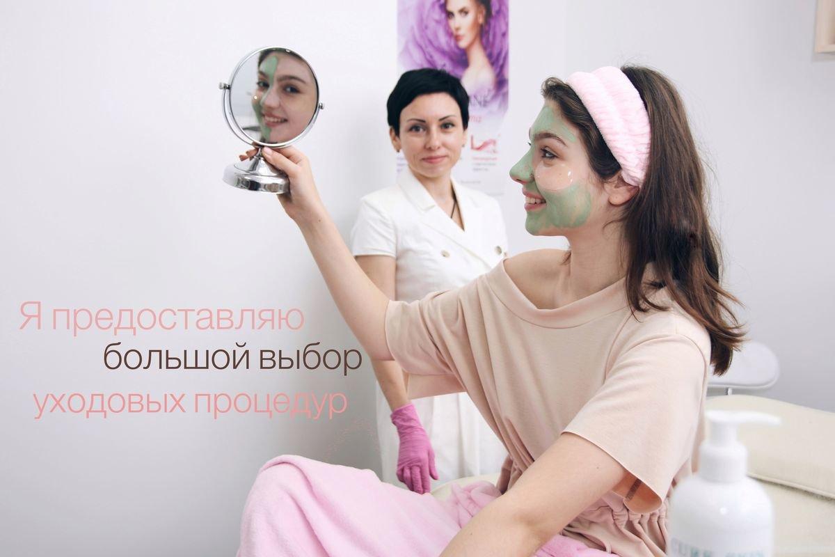 Частные клиники и медицинские центры в Запорожье, фото-79