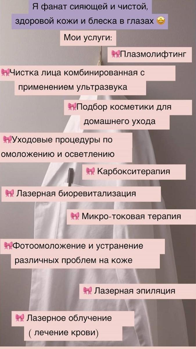 Частные клиники и медицинские центры в Запорожье, фото-88