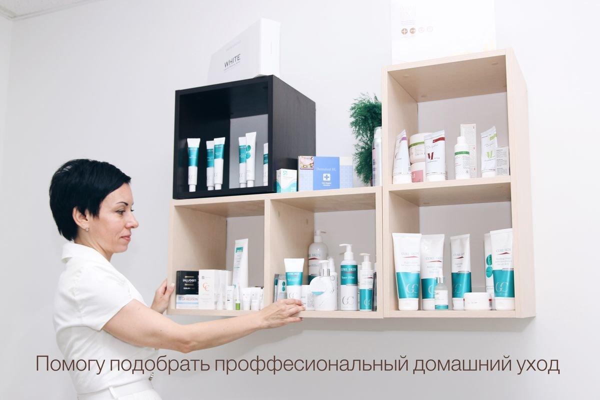 Частные клиники и медицинские центры в Запорожье, фото-84