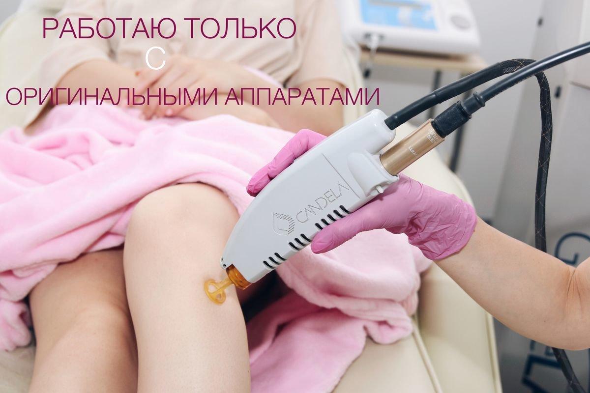 Частные клиники и медицинские центры в Запорожье, фото-86