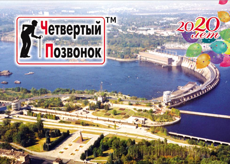 Частные клиники и медицинские центры в Запорожье, фото-184