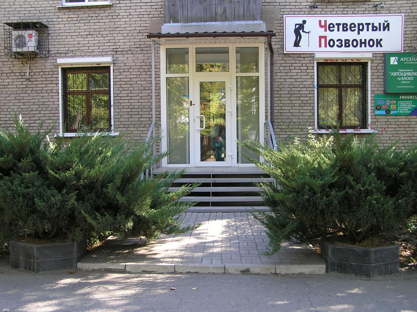 Частные клиники и медицинские центры в Запорожье, фото-185