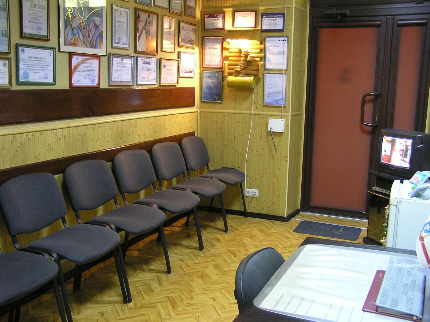 Частные клиники и медицинские центры в Запорожье, фото-186