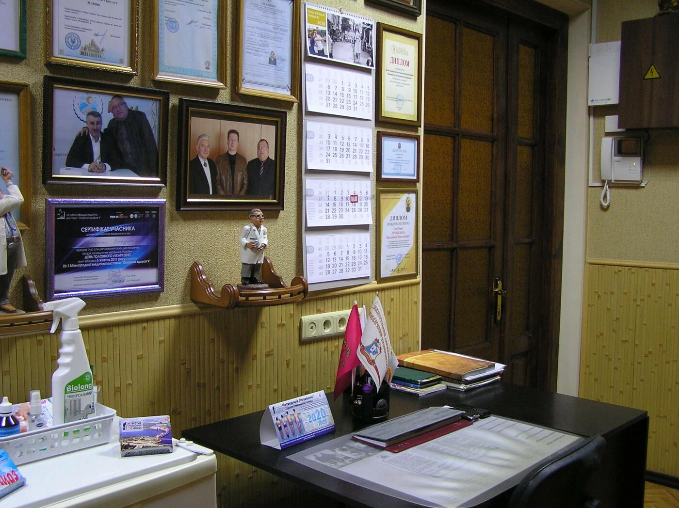 Частные клиники и медицинские центры в Запорожье, фото-187