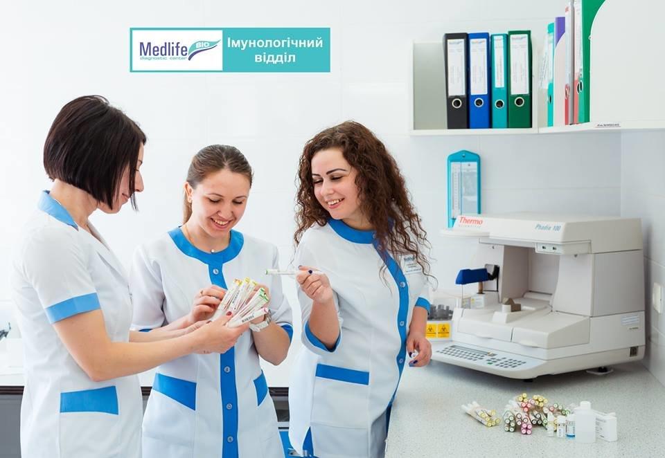 Частные клиники и медицинские центры в Запорожье, фото-153