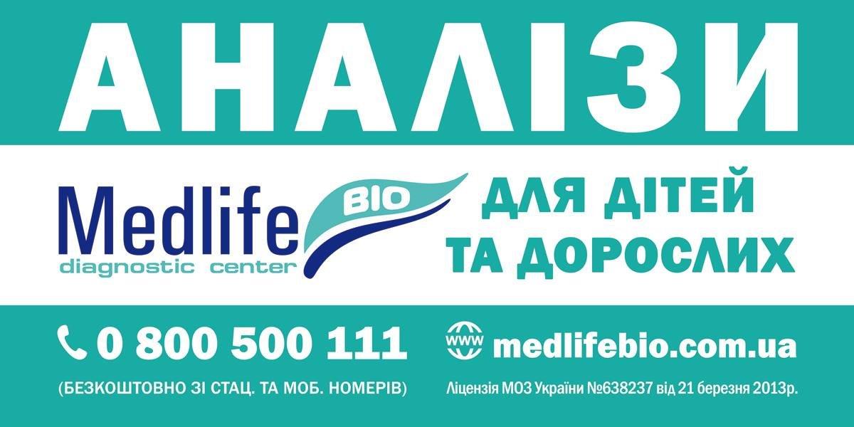 Частные клиники и медицинские центры в Запорожье, фото-150