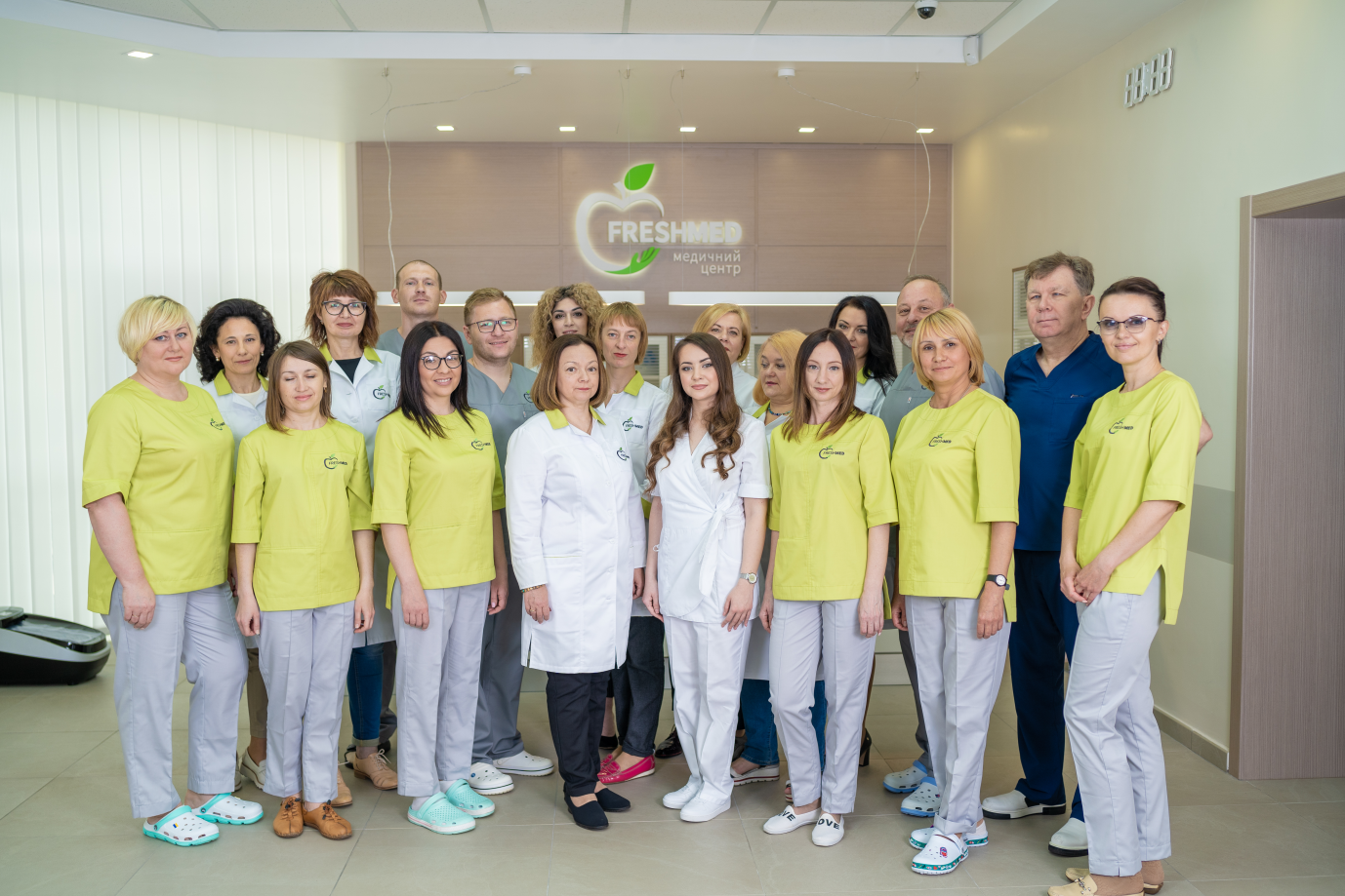Частные клиники и медицинские центры в Запорожье, фото-24