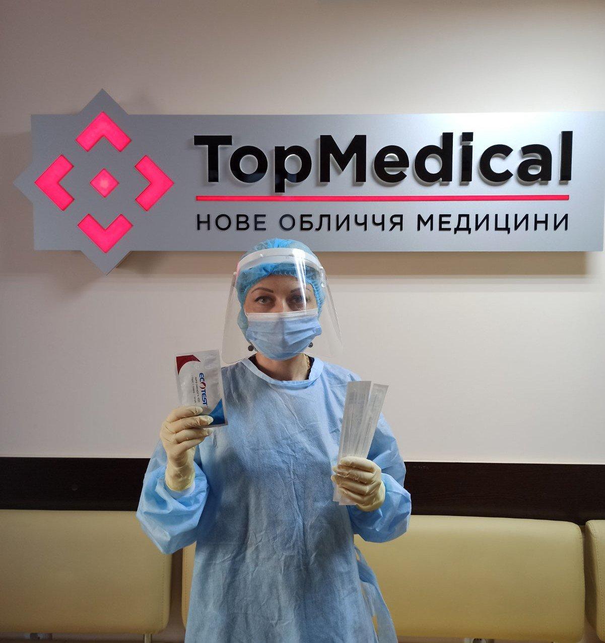 Частные клиники и медицинские центры в Запорожье, фото-146