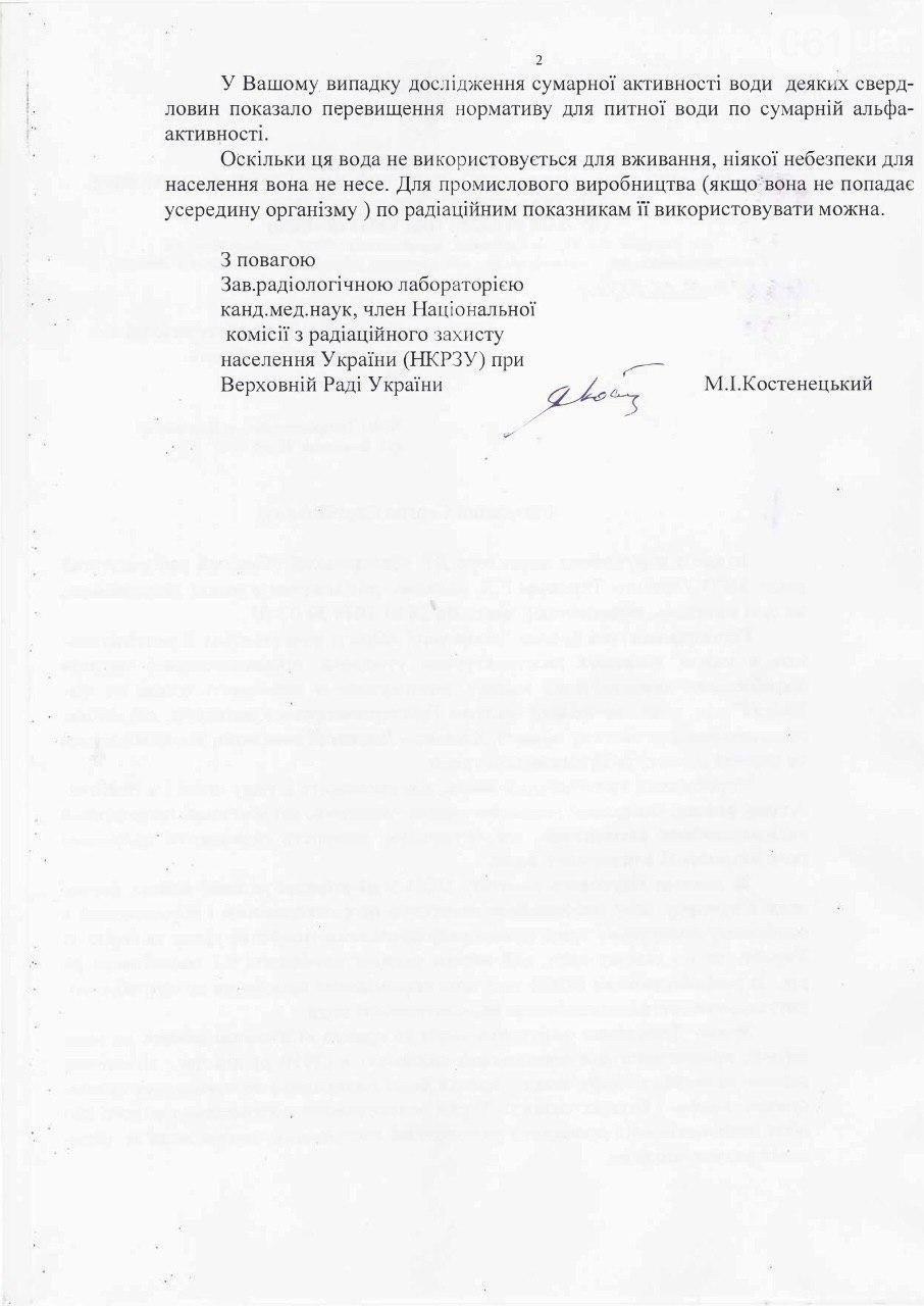 Инвестиции, экология и создание рабочих мест: что происходит со строительством Беляевского обогатительного комбината, фото-4