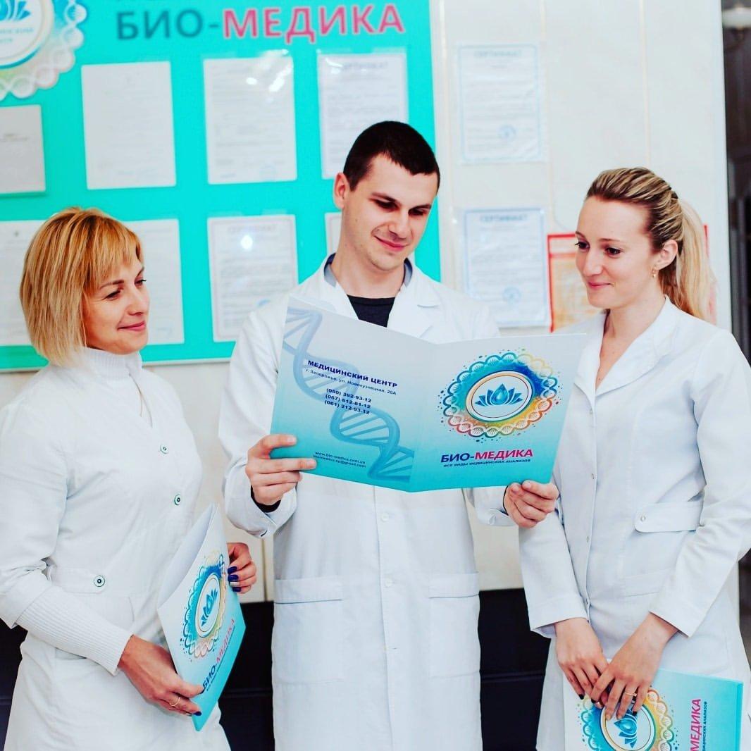 Частные клиники и медицинские центры в Запорожье, фото-162