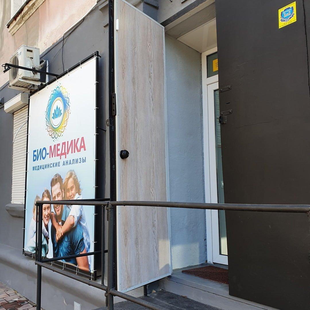 Частные клиники и медицинские центры в Запорожье, фото-165