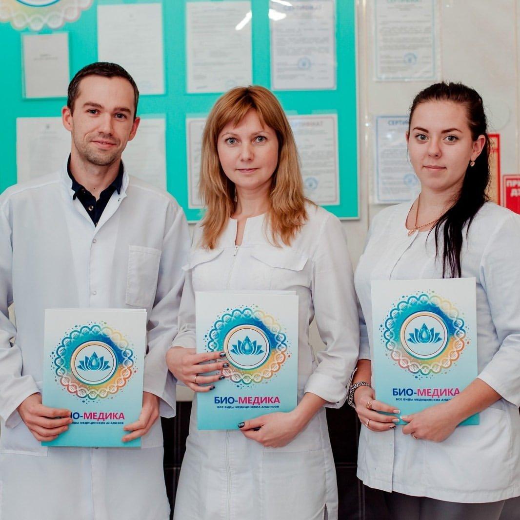 Частные клиники и медицинские центры в Запорожье, фото-169