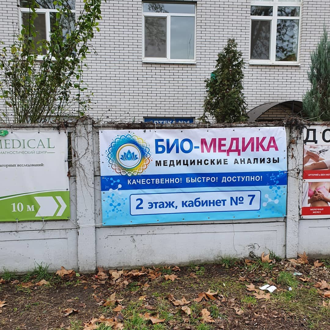 Частные клиники и медицинские центры в Запорожье, фото-170