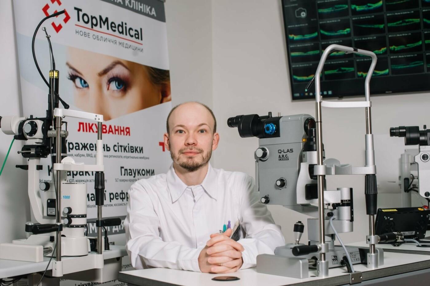 Частные клиники и медицинские центры в Запорожье, фото-130