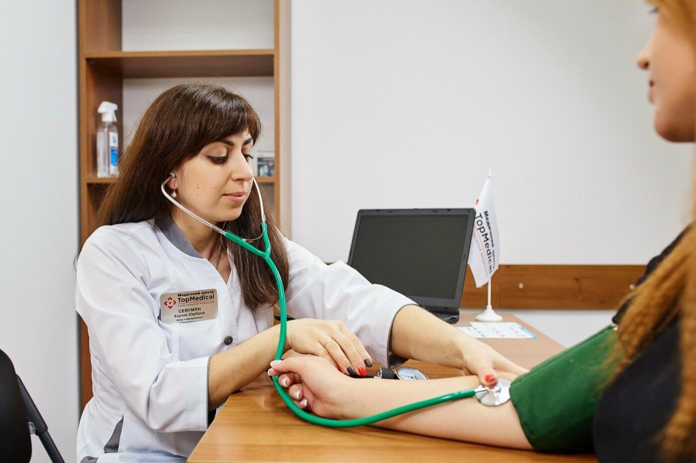 Частные клиники и медицинские центры в Запорожье, фото-133
