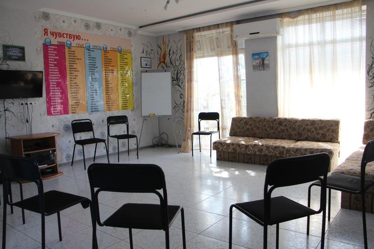 Частные клиники и медицинские центры в Запорожье, фото-42