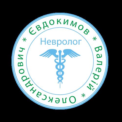 Частные клиники и медицинские центры в Запорожье, фото-10