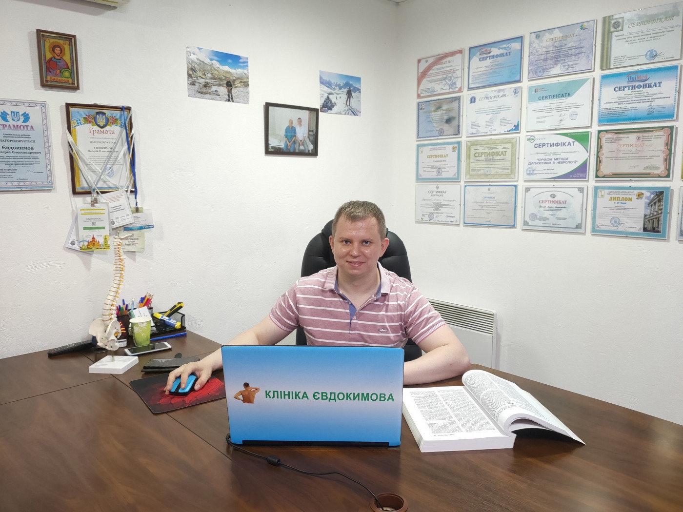 Частные клиники и медицинские центры в Запорожье, фото-1