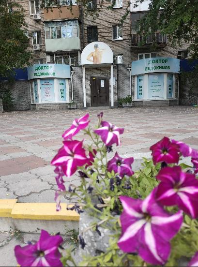 Частные клиники и медицинские центры в Запорожье, фото-3