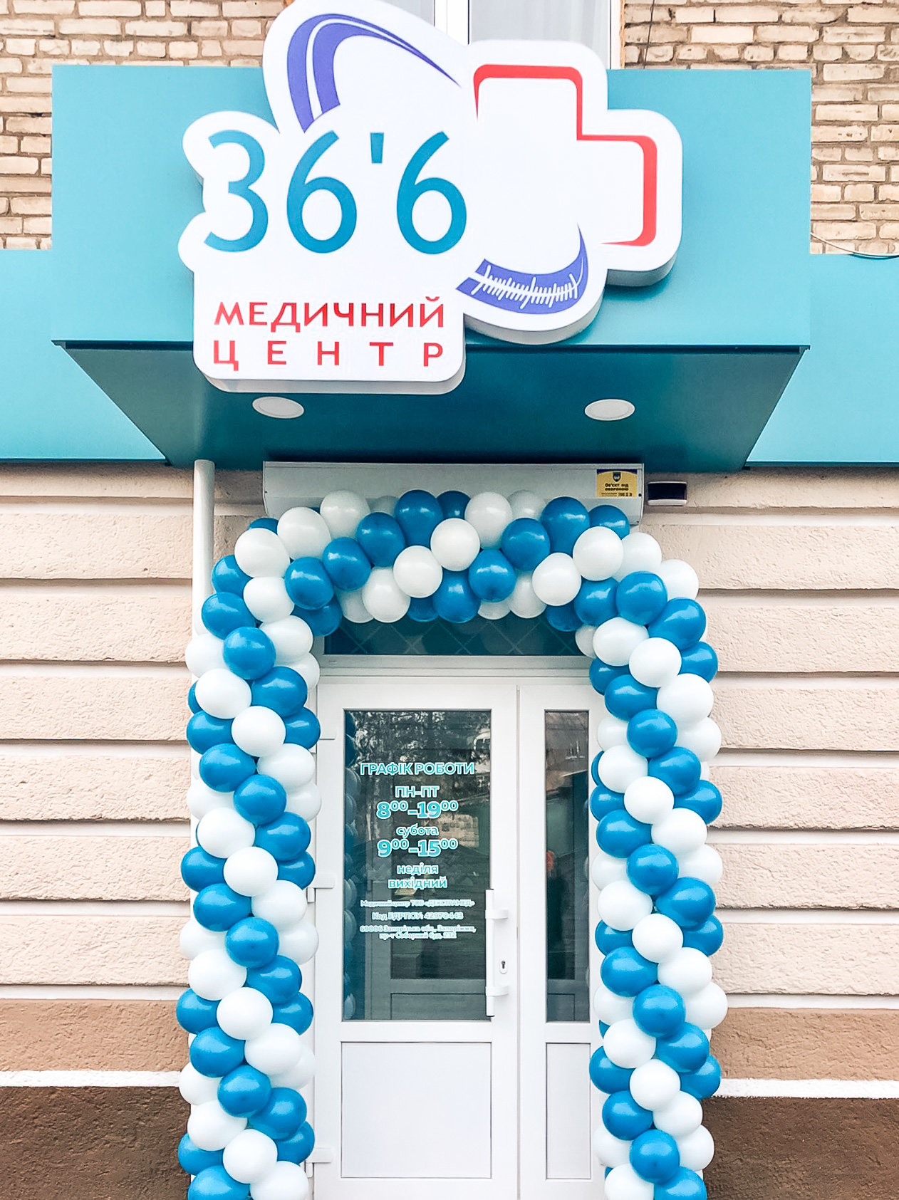 Частные клиники и медицинские центры в Запорожье, фото-57